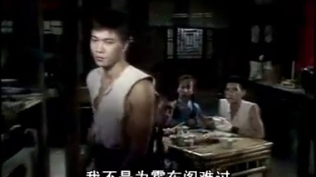 香港电视连续剧《霍东阁》第03集