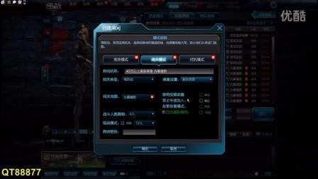 鸡哥逆战8月新版本爆料:新武器幽冥毒皇,榴弹枪,星光炮,烈火轮展示