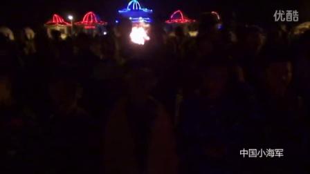 2015草原三期篝火晚会