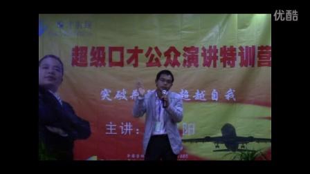 王堃阳-口才帝小河北20◣◥口才帝小河北2012-口才帝小河北全集