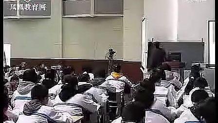 7《我有一个梦想》2010年新课程高中语文优质课评比暨课堂教学观摩会