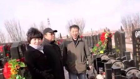 2012年清明扫墓-天津寝园