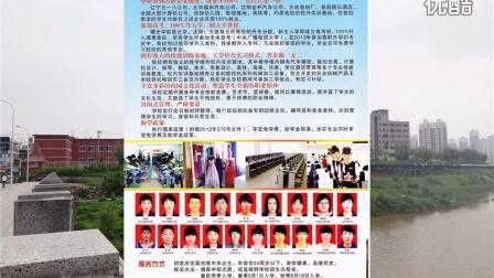 2015年丹东曙光职专招生简章
