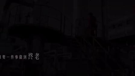 梦想起航--长庆油田公司新媒体大赛十二采油厂参赛作品