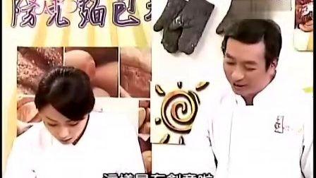 女人花 (2012) 14【台湾剧】