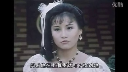 香港电视连续剧《霍东阁》第10集
