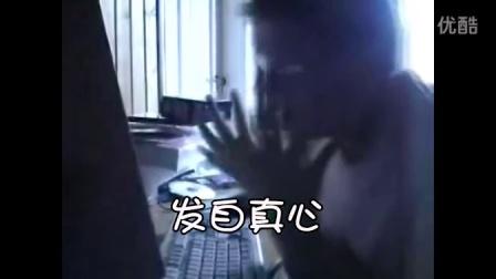 全明星 江南Style【非洲BOY领衔】_哔哩哔哩 (゜-゜)つロ 干杯--bilibili