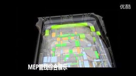 华通国际BIM技术在中央音乐学院项目上施工模拟的应用
