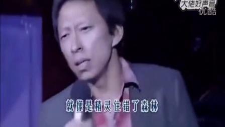 什么鬼?马云,王健林,李彦宏,雷军,业界大佬齐聚好声音! 02