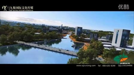 地产动画 ——城市规划
