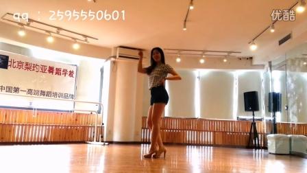 北京 梨玓亚舞蹈 导师视频 韩国MV,日韩MV成品舞,韩国舞蹈 爵士舞 Sistar - Shake it