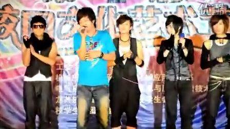 2010-06-25 丘夏 黄奕达 覃洪深 杨彬仁 天力(广西石化高级技工学校)