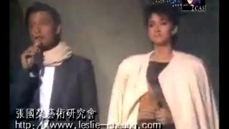 柔情蜜意 恭祝歌曲-张国荣与梅艳芳在84年星光乐韵迎台庆和85年翡翠群星庆吉上 ◆景风