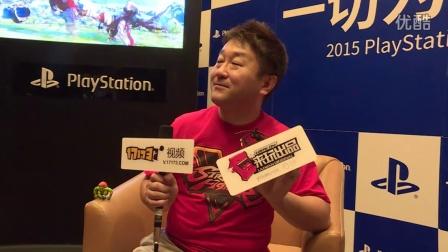 《街头霸王5》制作人小野义德专访 证实正在开通跨平台联机对战