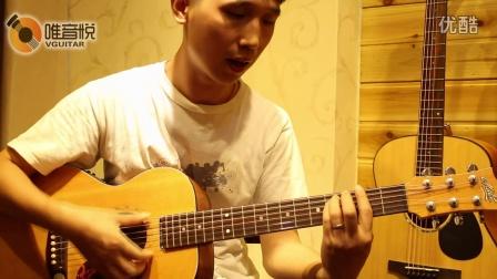 《平凡之路》最完整版吉他弹唱教学-厦门唯音悦吉他出品