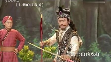 大爱电视《菩提禅心》歌仔戏《仁慈的长寿王》(预告-1)