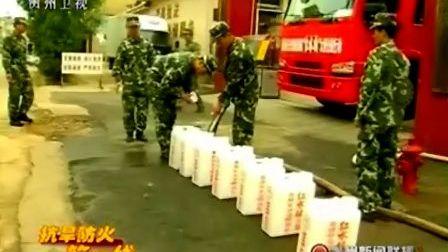贵州新闻联播 消防战士起祥林:转播爱心 不辱使命20104024