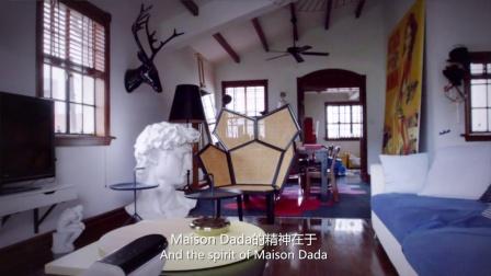 一个很会做家具的法国男人家里是怎么样的?