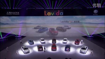 Lavida品牌之夜-领导合影