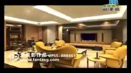 山西别墅房地产动画广告宣传片制作