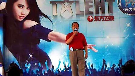 20100710天津张德录