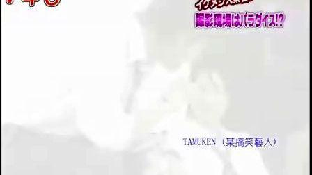 堀北真希 小栗旬 生田斗真 TV070703supernews 【花样少男少女(偷偷爱着你)】宣传番 高清版