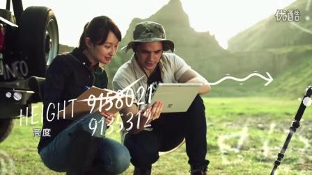 2015北京翔展威孚 - 贝斯拉 简中版【全面进化、梦想飞行】