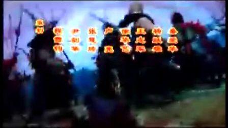 诀别诗,胡彦斌,少年杨家将主题曲