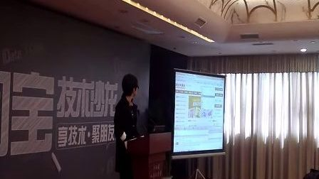 淘宝技术沙龙-前端测试在路上 -淘宝网赵勇