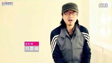 春光映画男人装:装女郎梦想秀 访谈 花絮