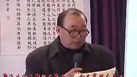 武当赵堡太极拳郑伯英(字锡爵)先生诞辰106周年纪念