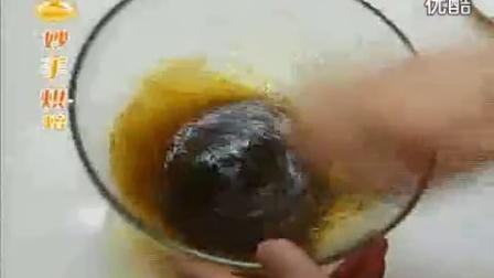 巧厨娘 妙手烘焙 桂园核桃蛋糕 21_标清