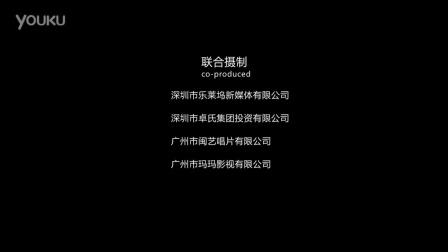 贴身俏保镖预告片