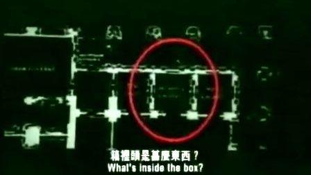 《铁三角》预告片在线观看
