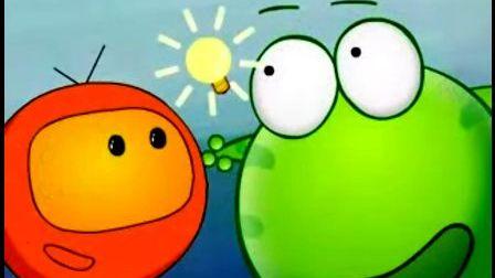 绿豆蛙 给生活加点料 节约用水
