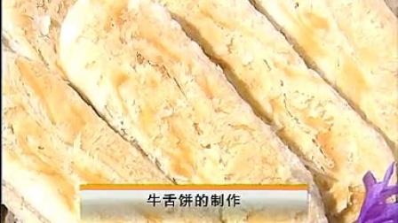 """""""吃货""""行家——中式糕点制作_标清"""