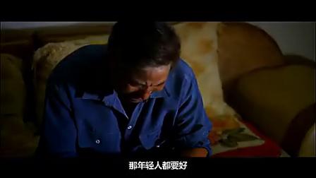 感人微电影《父亲是个农民工》官方标清版本 高清 标清
