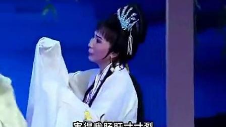 潮剧蘇六娘选段:拼将一死投榕江