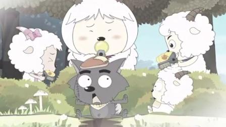 儿歌:喜羊羊与灰太狼之羊羊快乐一年