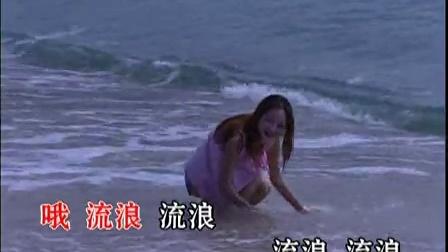完DVD美民歌3