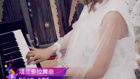 新余市虹乐艺术培训中心 :钢琴学员鑫雨《塔兰泰拉舞曲》