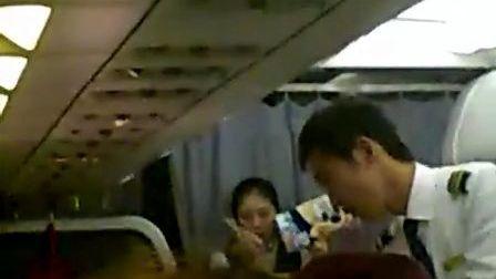 春秋航空公司,飞机上的真人直销。严重打扰乘客!!!!