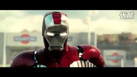 钢铁侠2 高清晰片段