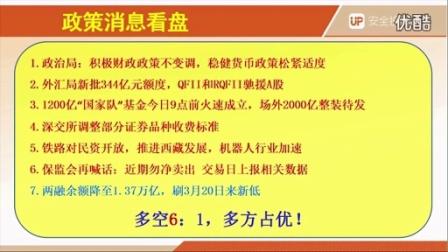 最强音-07-31_标清