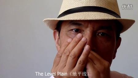 The Level Plain