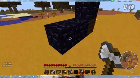 Minecraft【龙华and凉介】纪元服务器生存【1】:带上家当来生存