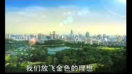 华南农业大学校歌《金色的理想》