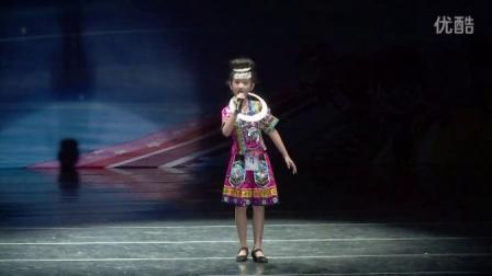 第三届未来星工场全国艺术大赛北京选拔赛  尚奕斐童声独唱苗家小阿妹