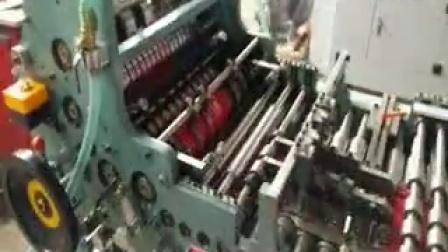 中式信封机--瑞安市纸品机械有限公司