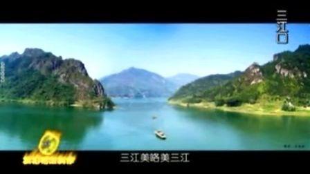 广西三江侗族自治县风光